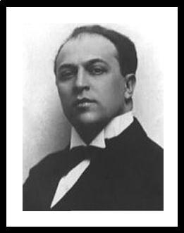 Алексей Боровой (1875-1935)