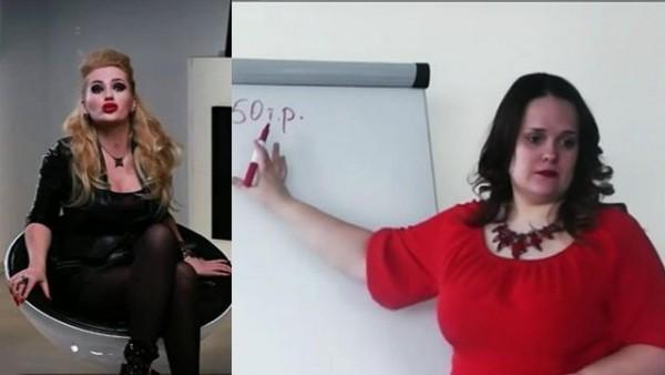 Недавно на необъятных просторах нашей страны появилась ещё одна дама-гуру (Юлия Печёрская - справа), которая предлагает молоденьким девушкам свой незатейливый рецепт женского счастья