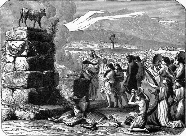 Народ, оставшись без вождя, немедленно изготавливает себе золотого тельца и начинает пред ним молиться и приносить ему жертвы, провозглашая, что золотой идол — это бог, который «поднял нас из рабства»