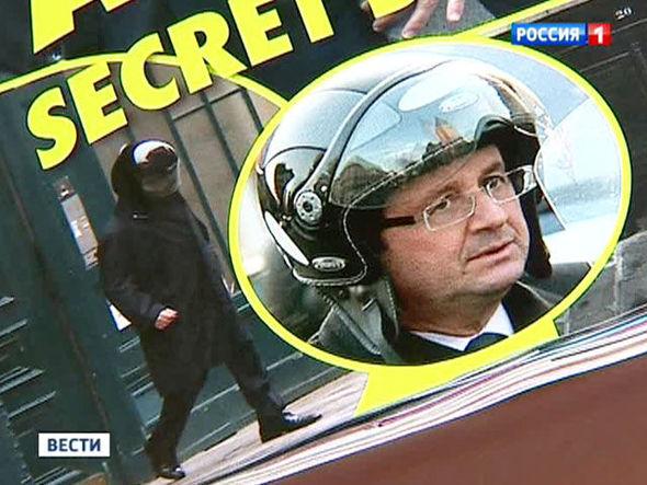 Журнал Closer опубликовал фото президента Олланда в шлеме на мотоцикле, везущего возлюбленной актрисе круассаны на завтрак