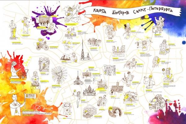 Гостям Фестиваля будет доступна иллюстрированная карта Санкт-Петербурга, на которой будет размещена информация о городских блогерах