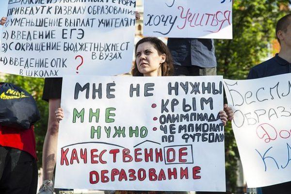 Российские власти всерьёз ополчились на умных: сначала они решили лишить ВУЗы почти половины бюджетных мест. Теперь одарённые и умные, но бедные школьники не смогут оплатить высшее образование, не разорив своих родителей