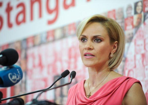 Социал-демократический мэр Бухареста - 44-летняя Габриела Фиреа