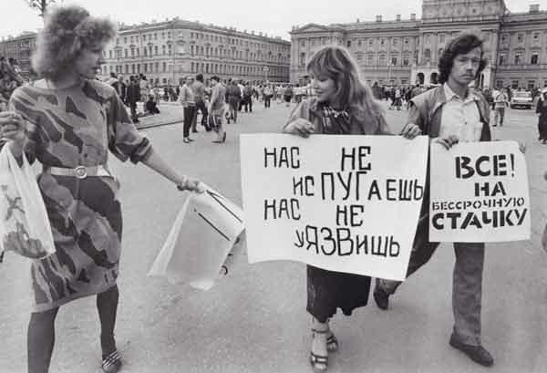 На Исаакиевской собралось около тысячи три человек, а, может, и больше. Толпа аплодировала тем, кто перегораживал улицы своими легковушками. Дымила полевая кухня, разносили «Невское время»