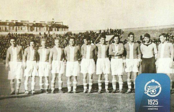 """Команда """"Сталинец"""" с 1936 года выступала в Чемпионате СССР"""