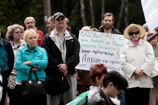 Участники митинга требовали отказаться от строительства магистрали №7