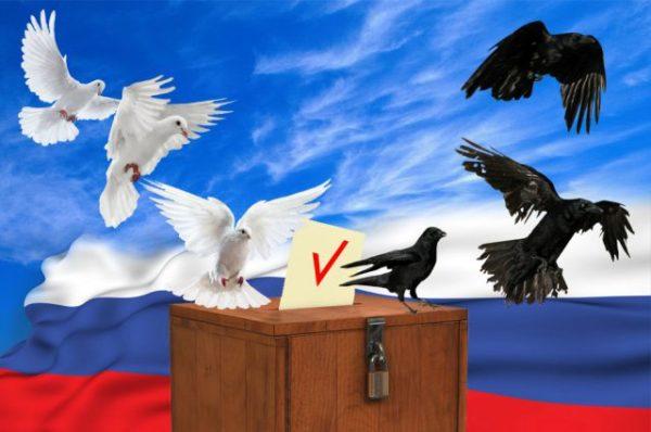 18 сентября состоятся выборы депутатов Государственной думы и законодательных органов власти субъектов Российской Федерации