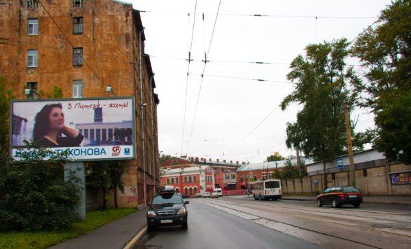Кондратьевский проспект, дом №1 - это бывший доходный дом купца Александра Пшонкина, выходца из Ярославля, построенный известным петербургским архитектором эпохи Северного модерна Леоном Богусским в 1906 году