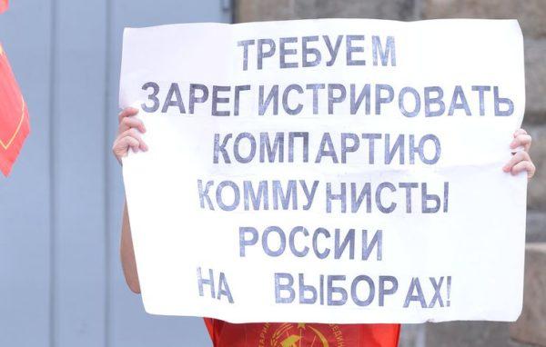 В этом году пусть с натяжкой, но партией-спойлером «Справедливой России» можно назвать Российскую партию пенсионеров за справедливость, а спойлером КПРФ – «Коммунистов России»