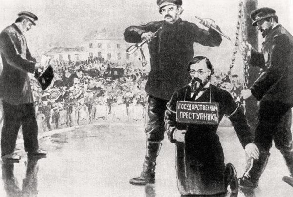 Николай Гаврилович Чернышевский (12 [24] июля 1828, Саратов — 17 [29] октября 1889, Саратов) — русский философ, революционер-народник