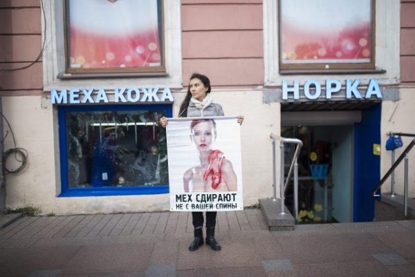 Активисты в воскресенье, 2 октября 2016 года, встали напротив меховых салонов в центре города, призывая людей не убивать животных ради одежды