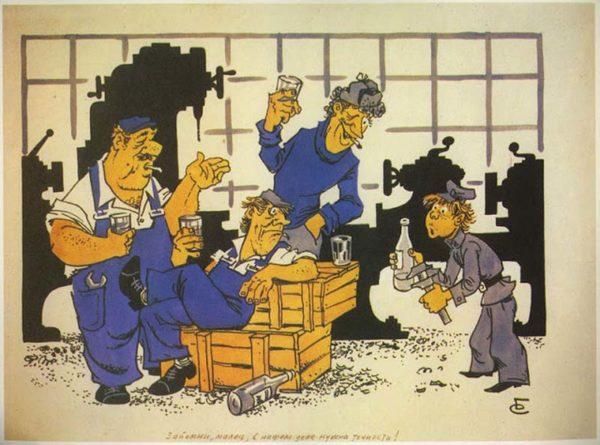 Главный нарколог России: «Каждый пятый промышленный рабочий России страдает зависимостью от алкоголя»