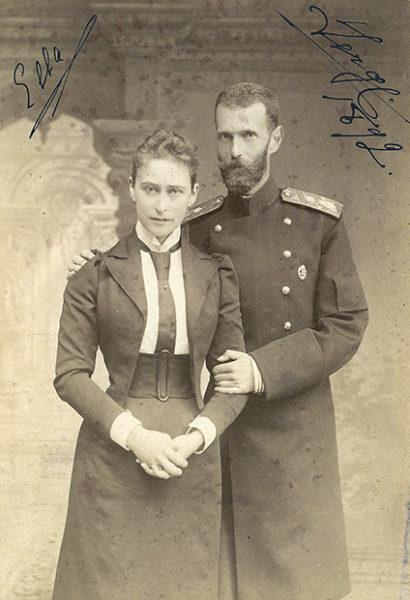 Сергей Александрович с женой Елизаветой Фёдоровной