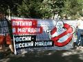 Kiev-25-07-15 (4)