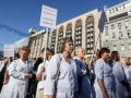 Kiev-mediki-09-17-9